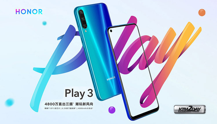 Honor Play 3 Price Nepal