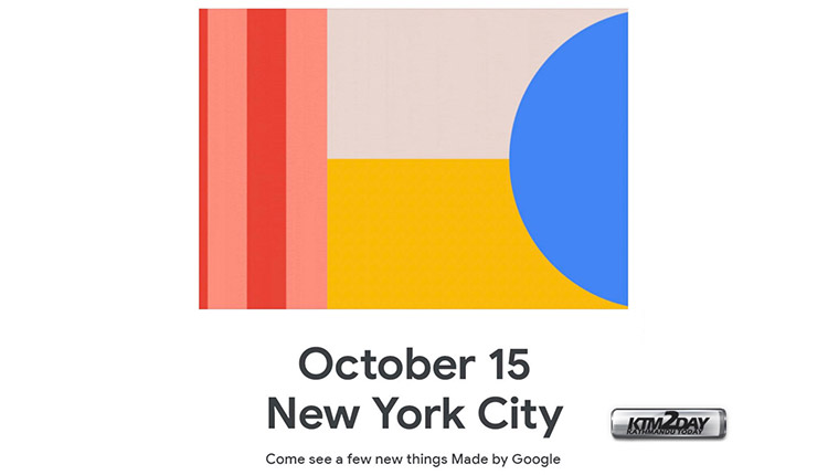 Made by Google New York