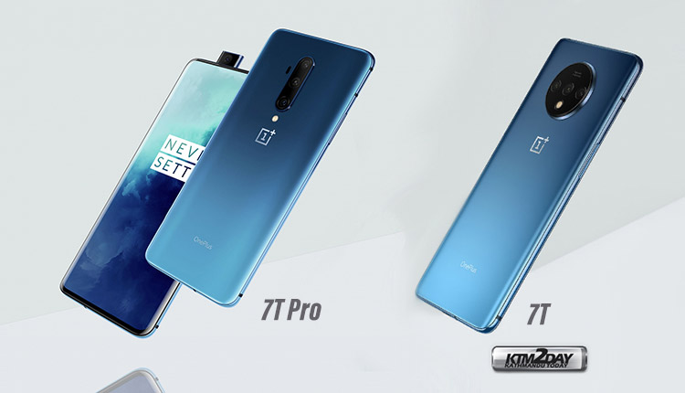 Oneplus 7T Pro 7T official image