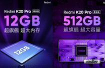 Redmi K20 Pro new version to boast SD 855+,12 GB RAM and 512 GB storage