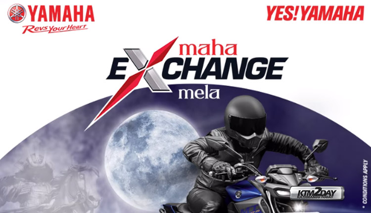 Yamaha Maha Exchange Mela