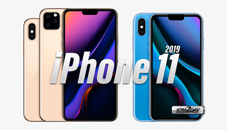 iPhone 11 Pro Max Price Nepal