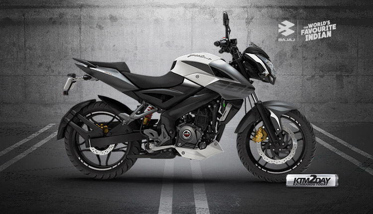 Bajaj Pulsar NS200 Price in Nepal