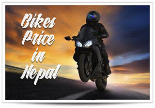 Bikes In Nepal All Popular Bikes Prices In Nepal 2020 Ktm2day Com Can you visit in this website nepalibike.com. bikes in nepal all popular bikes