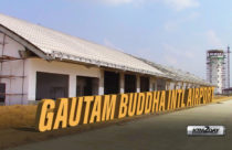 Gautam Buddha Intl Airport to be ready for trial flights by Q1-2020