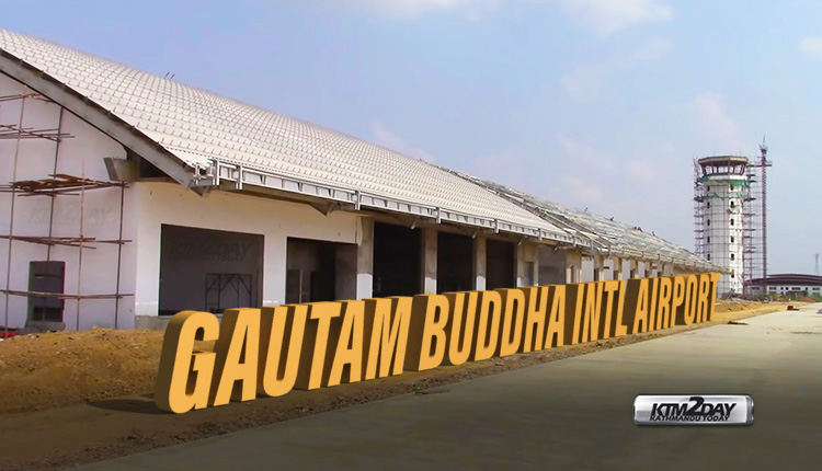 Gautam Buddha International Airport