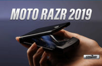 First Look : Motorola Razr 2019 appears in live photo