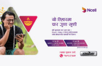 "Ncell announces ""4 times on 4G"" data offer this festive season"