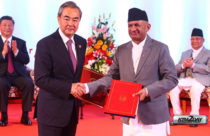 Nepal, China sign different MoUs to enhance bilateral ties