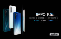 Oppo K5 Launched with Quad Camera and Snapdragon 730G