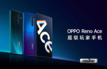 Oppo Reno Ace with 65W SuperVOOC, Snapdragon 855+ Launched