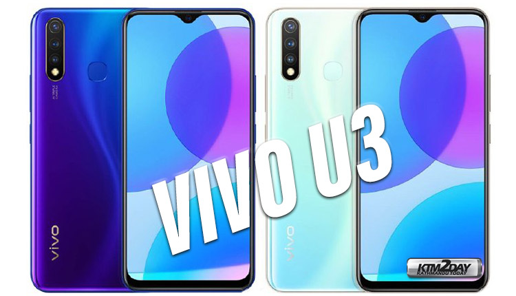 Vivo U3 Price In Nepal
