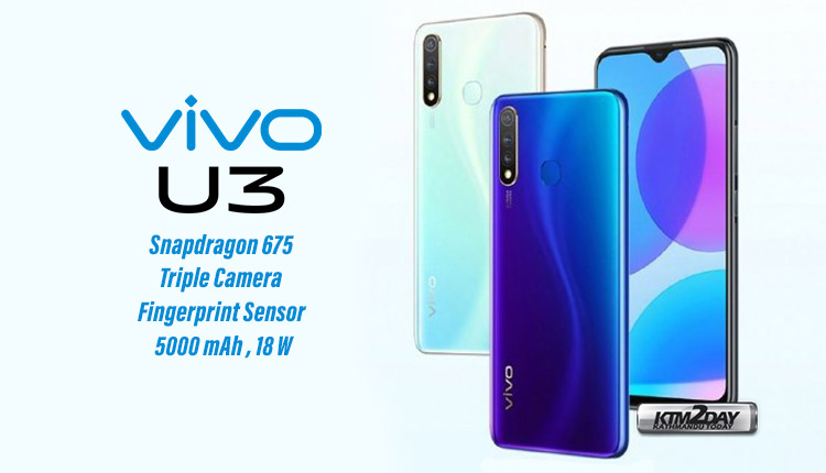 Vivo-U3-Price-in-Nepal