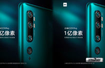 Xiaomi Mi CC9 Pro with 108 MP appears in official and live images