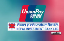 NIBL to offer UnionPay cards and services in Nepal