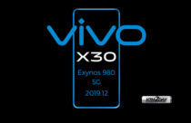 Vivo X30 announced with Exynos 980 5G chipset, set for Dec launch