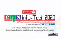 CAN Info-Tech 2020 to be held in the capital from 14-19 of Feb