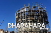 Dharahara reconstruction project achieves 32 percent progress