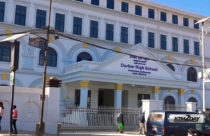 Durbar High School Reconstruction work completed