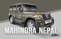 Mahindra vehicles Price in Nepal
