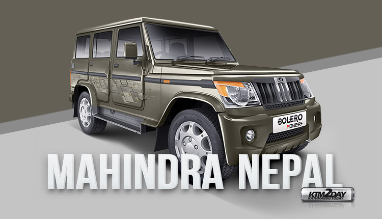 Mahindra-Price-in-Nepal