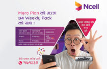 Ncell announces more data on 'Mero Plan' weekly pack