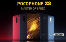 Xiaomi makes Poco an independent brand, launching Poco X2 soon