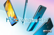HTC Wildfire R70 is official with a large battery and triple rear camera