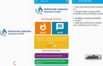 KUKL launches mobile app to provide info on water distribution