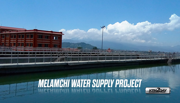Melamchi Water Supply Project