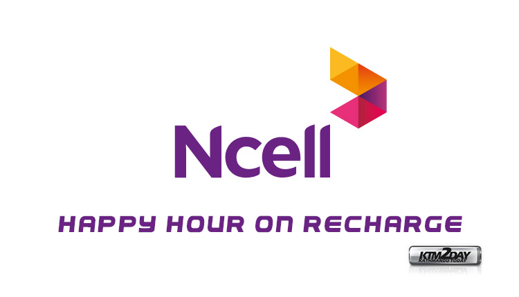 Ncell Happy Hour