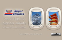 Nepal Airlines starts flights to Japan from March 2