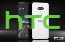 HTC confirms plans to launch first 5G smartphone this year