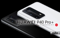 Huawei P40 Series Launched : P40, P40 Pro and P40 Pro+