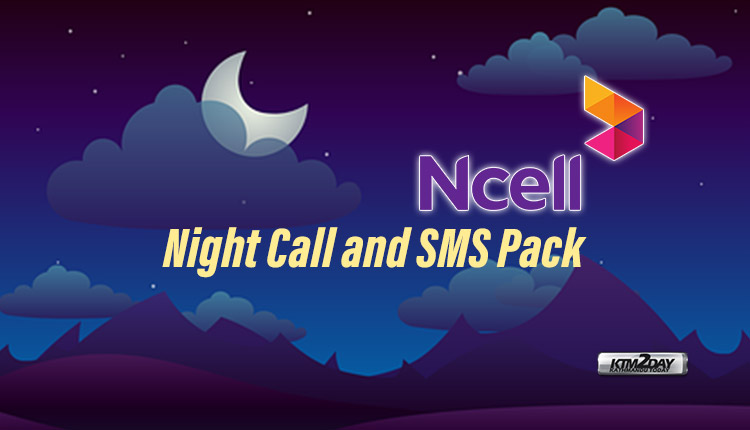Ncell Night Call SMS