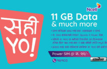 Ncell launches 'Sahi Yo! Power SIM' for the youths