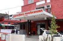 All 4 Nepalese infected with COVID-19 Are In Normal Condition