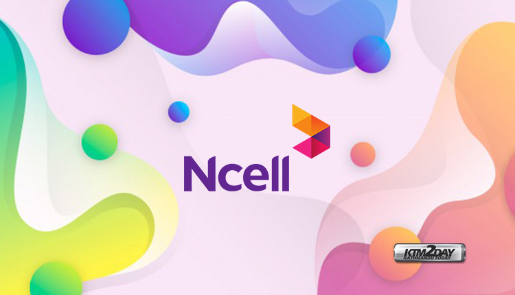 Ncell April Offer