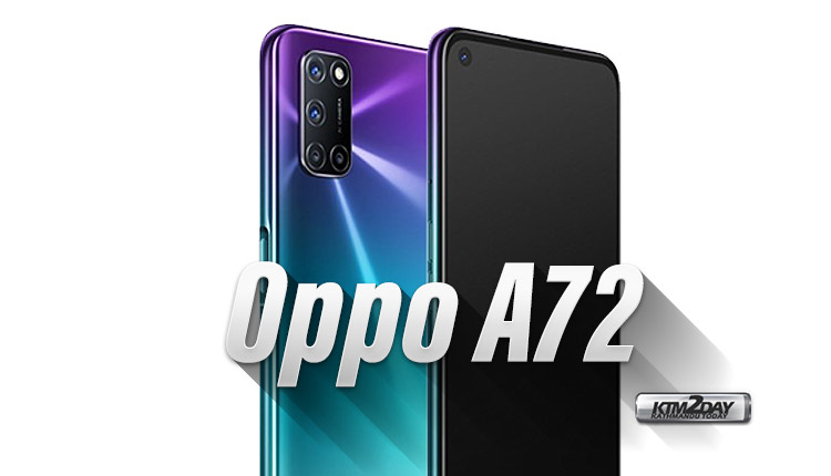 Oppo A72 Price in Nepal