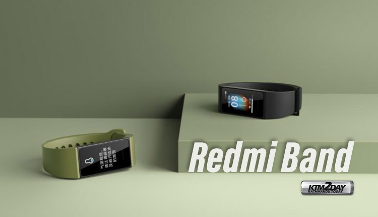 Redmi Band Price in Nepal