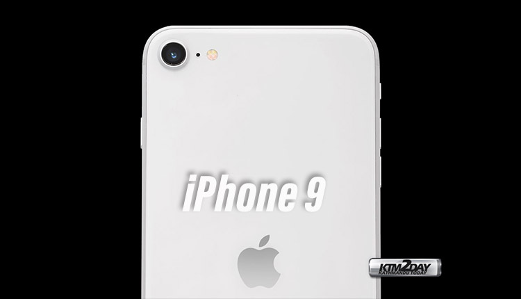 iPhone 9 Price in Nepal