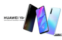 Huawei Y8p With Triple Rear Cameras, 4,000mAh Battery Launched