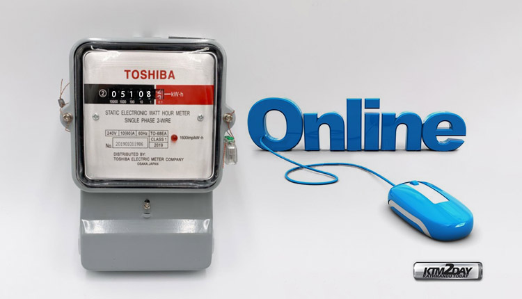 Nepal Electricity Online Meter Reading