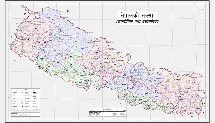 Nepal Political Administrative Map 2020