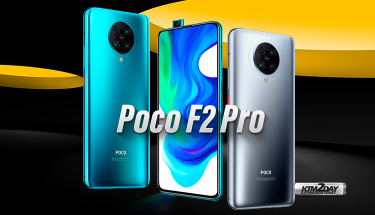 poco f2 pro price in nepal specs features detailed report