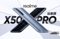 Realme X50 Pro Player Edition With Snapdragon 865 SoC, 65W charging Launched
