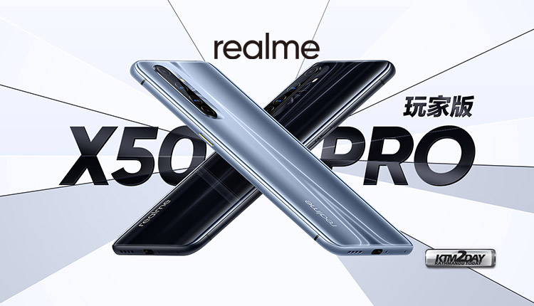 Realme X50 Pro Player Edition Price in Nepal
