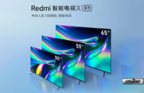 Redmi Smart TV X series launched : 4K Screen and Dolby Audio