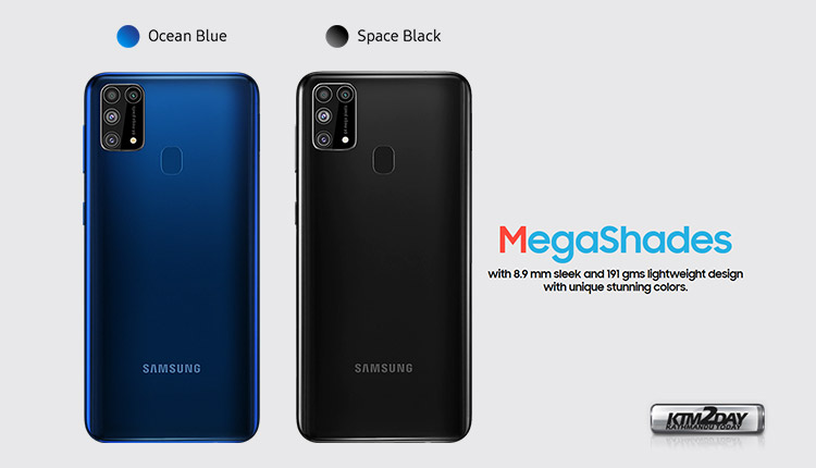 Samsung Galaxy M31 Design Colors