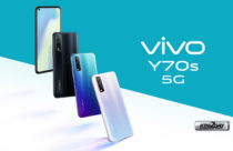 Vivo Y70s With 5G Support, Exynos 880 SoC Launched: Price, Specifications